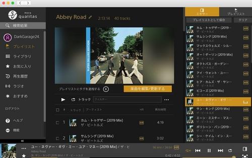 ABBEY ROAD 50周年.jpg