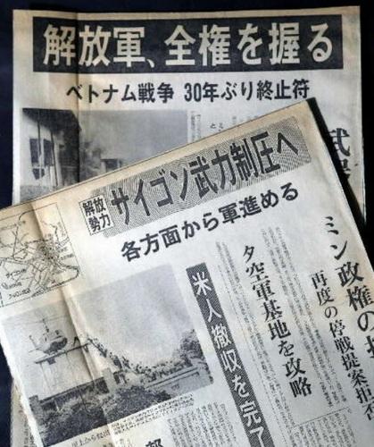 サイゴン陥落2.jpg