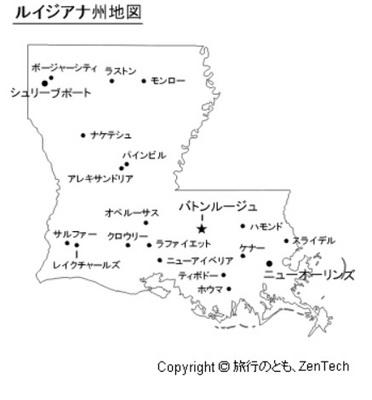 ニューオリンズ地図.jpg