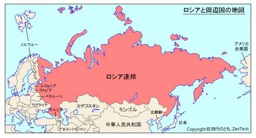 ロシア地図.jpg