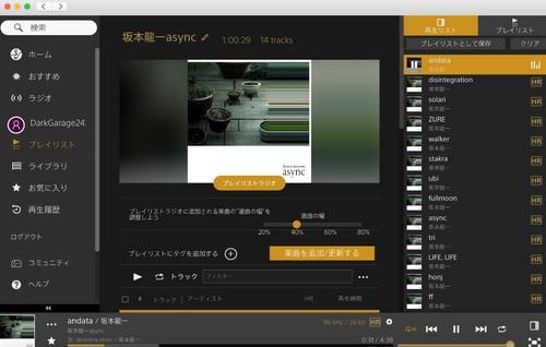 坂本龍一async.jpg