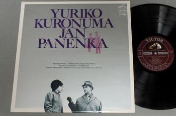 黒沼LP-1.jpg