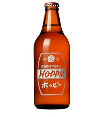 Hoppy-1.jpg
