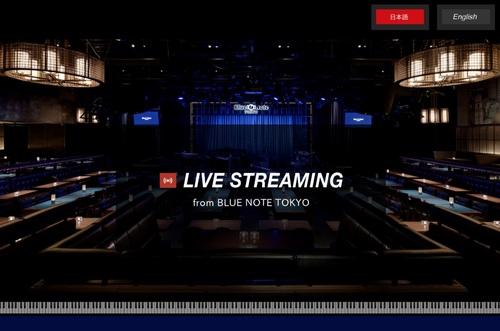 LiveStreaming-1.jpg