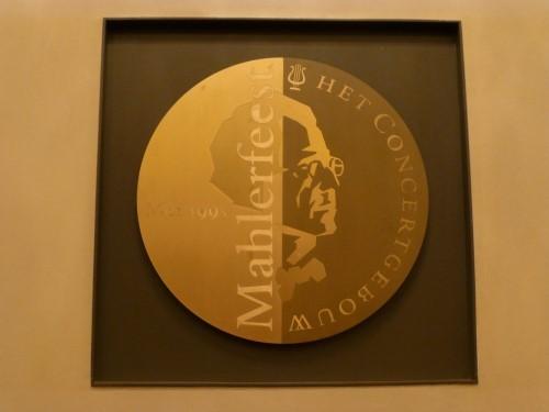 plaque1995a[1].jpg